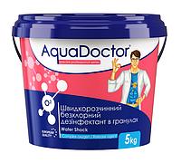 AquaDoctor O2 активный кислород 1 кг