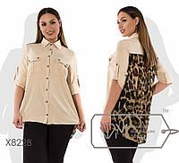 Рубашка женская прямая в стиле фрак из софта (2 цвета) - Бежевый SD/-8462, фото 1
