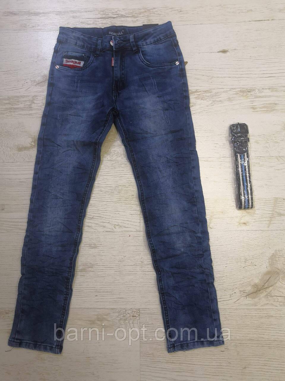 Джинсовые брюки для мальчиков Seagull , в остатке 140 рост