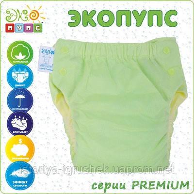 Многоразовый подгузник ЭКОПУПС с карманом Premium