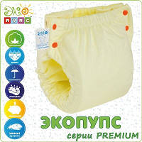 Трусики-подгузники ЭКОПУПС Premium, без вкладыша . 7-13  кг