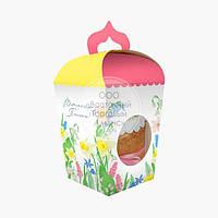 Коробка для паски з вікном №6 - Іриси - 350-500 г