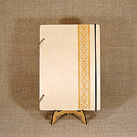 Скетчбук Орнамент. Блокнот с деревянной обложкой.