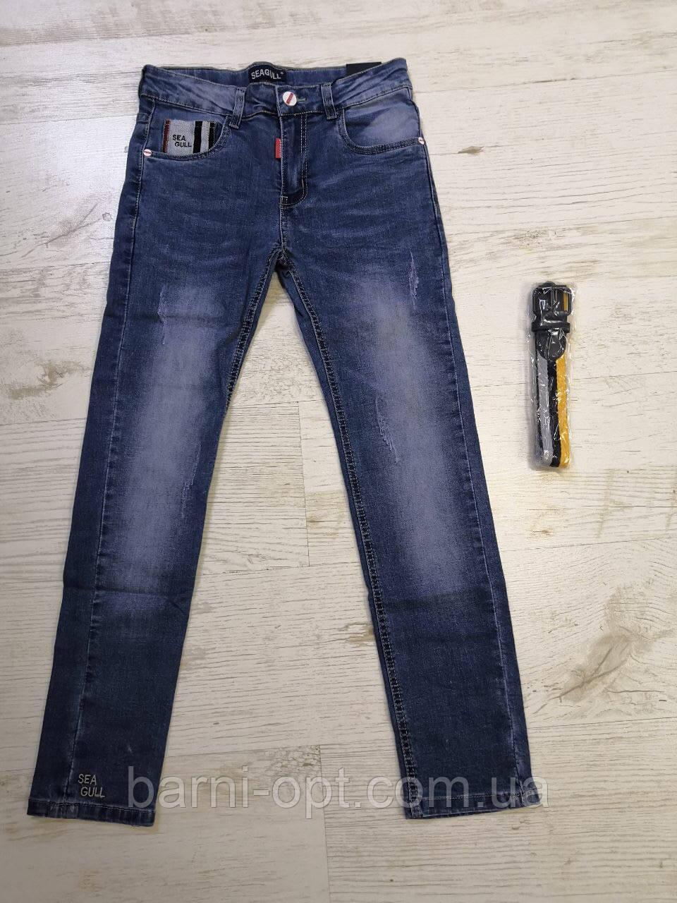 Джинсові брюки для хлопчиків Seagull оптом, 134-164 рр