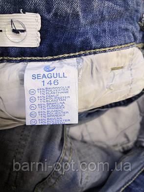 Джинсові брюки для хлопчиків Seagull оптом, 134-164 рр, фото 2