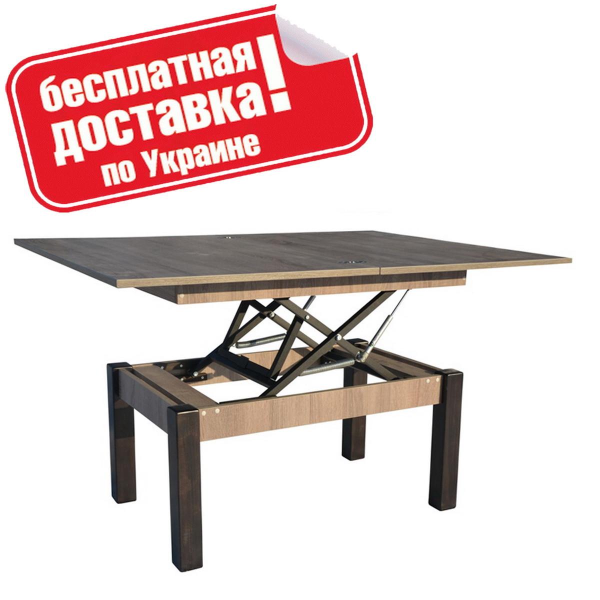 "Столик журнальный ""Баттерфлай"" 120х91х75 см. Дуб Сонома трюфель"