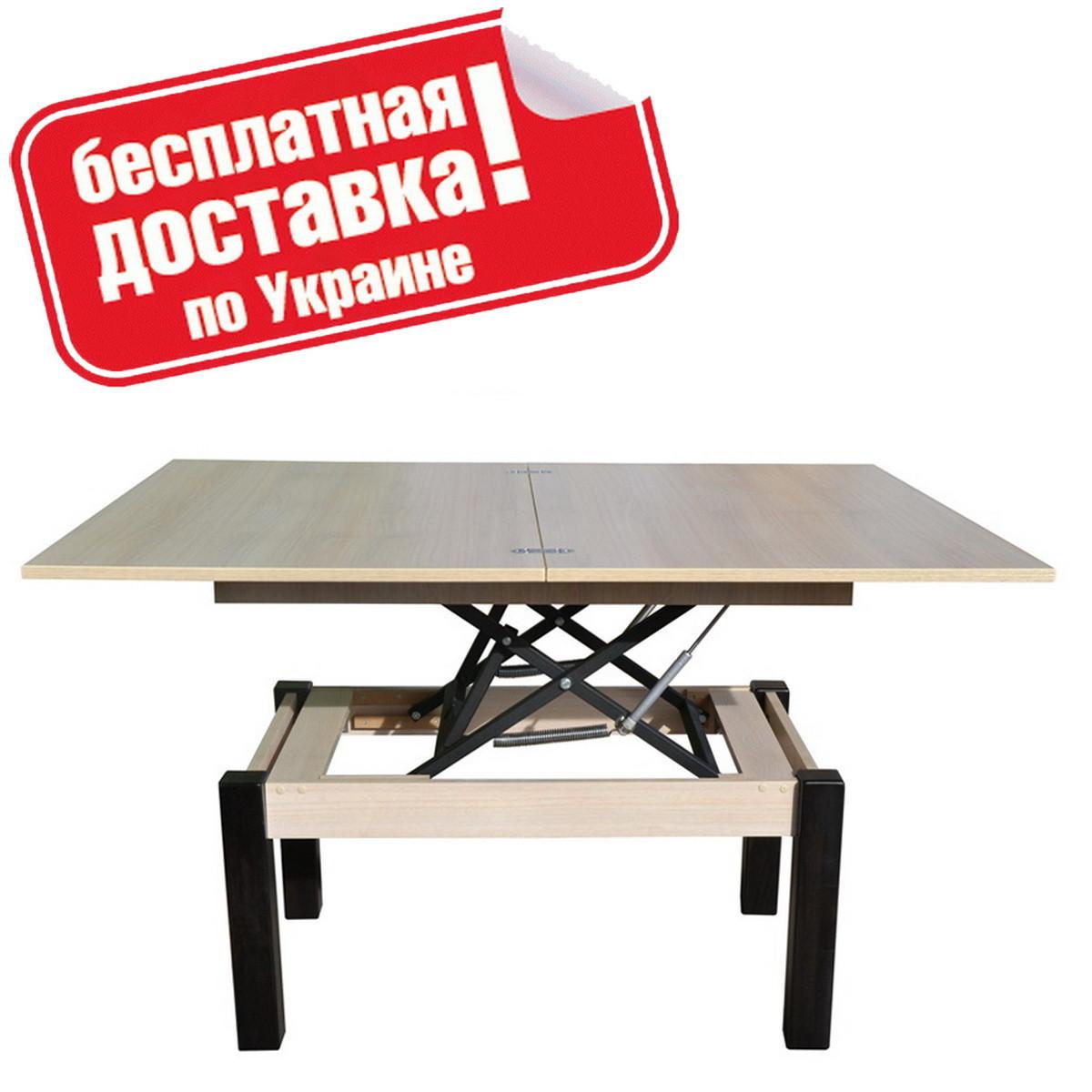 """Столик журнальный """"Баттерфлай"""" 120х91х75 см. Шамони Светлый"""