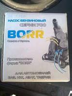 Бензонасос ВАЗ 2101 BORR