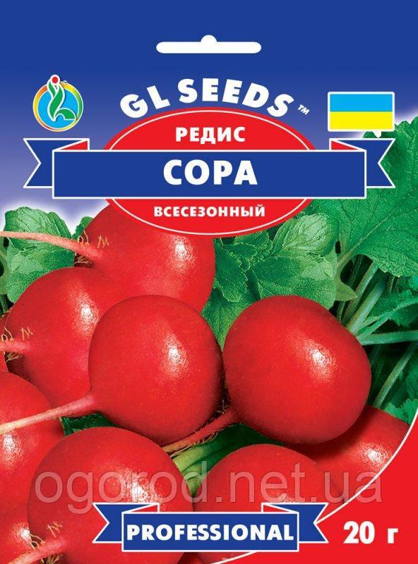 Редис Сора 20 г GL Seeds