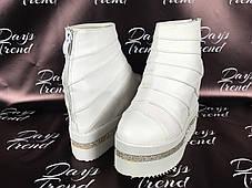 Стильные женские ботинки ботильоны на платформе для модных девушек Белый, фото 3