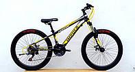 Велосипед Impuls 24 Morgan yellow 24182E