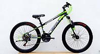 Велосипед Impuls Morgan 24 green 24184Е