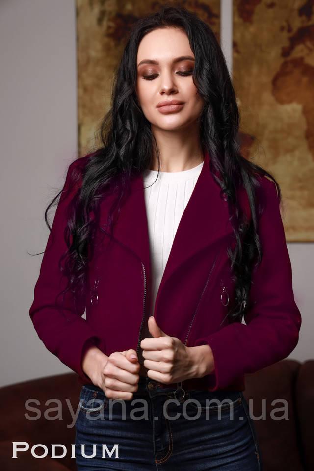 женская куртка- косуха