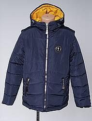 Детская куртка жилетка для мальчика (134-152 р)