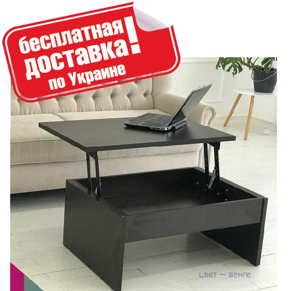 """Столик журнальный """"Деск"""" 91х60х60 см. Венге"""
