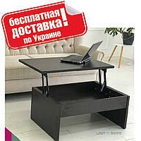 """Столик журнальный """"Деск"""" 91х60х60 см. Венге, фото 1"""