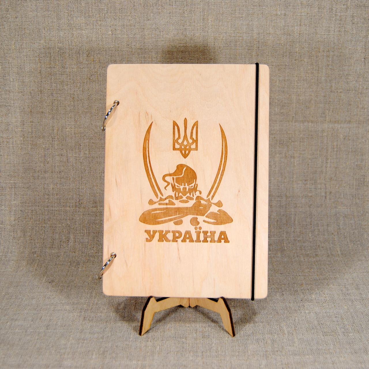 Деревянный блокнот M (А5 формат). Скетчбук Козак. Блокнот с деревянной обложкой.