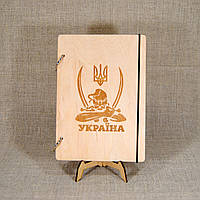 Деревянный блокнот M (А5 формат). Скетчбук Козак. Блокнот с деревянной обложкой., фото 1