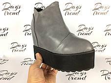 Стильные серые ботильоны ботинки на платформе, фото 3