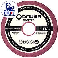 Профессиональный круг для заточки цепей Dauer Sharp Pro 100х22,2х3,5 мм, не жжет металл