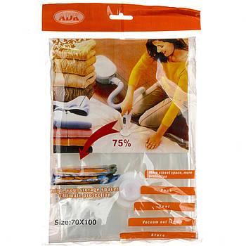 Вакуумный пакет для одежды VACUUM BAG 70 х 100 см (A0033)