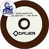 Диск для заточки цепей Dauer 145х22,2х3,2 мм