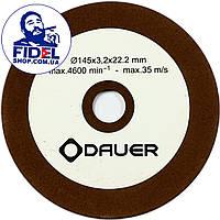 Диск для заточки цепей Dauer 145х22,2х3,2 мм, фото 1