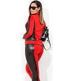 Стильний спортивний костюм зі вставками з еко шкіри розміри від XL 2241, фото 2