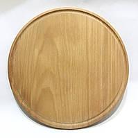 """Кухонная разделочная доска """"Пицца"""", диаметр 30см"""