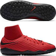 Детские сороконожки Nike JR HypervenomX Phelon III DF TF 917775-616