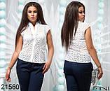 Летняя женская блуза из прошвы большого размера 48-54, фото 2