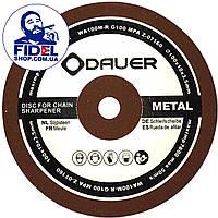 Диск для заточки цепей Dauer 100х10х3,2 мм , специальный состав, не жжет металл