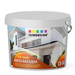 Фарба фасадна Himdecor Style Fasade СК-04 База TR(C)