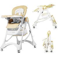 Стульчик для кормления кремовый беж CARRELLO Caramel CRL-9501/3 Cream Beige деткам от 6 до 36 месяцев