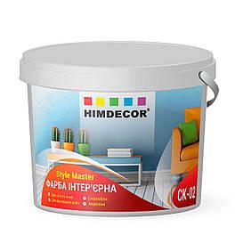 Фарба інтер'єрна Himdecor Style Master CK-02