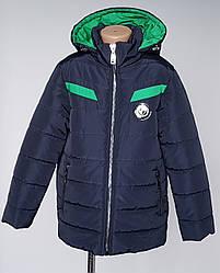 Весенняя куртка для мальчиков подростков (140-158 р)