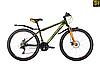"Велосипед Avanti SPRINTER 26"" 2019 для подростков"