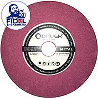 Профессиональный круг для заточки цепей Dauer Sharp Pro 145*22,2*3,2 мм,не жжёт металл