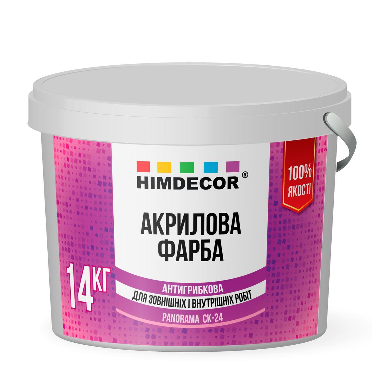 Акрилова антигрибкова фарба Himdecor PANORAMA FASADE СК-24 14 кг