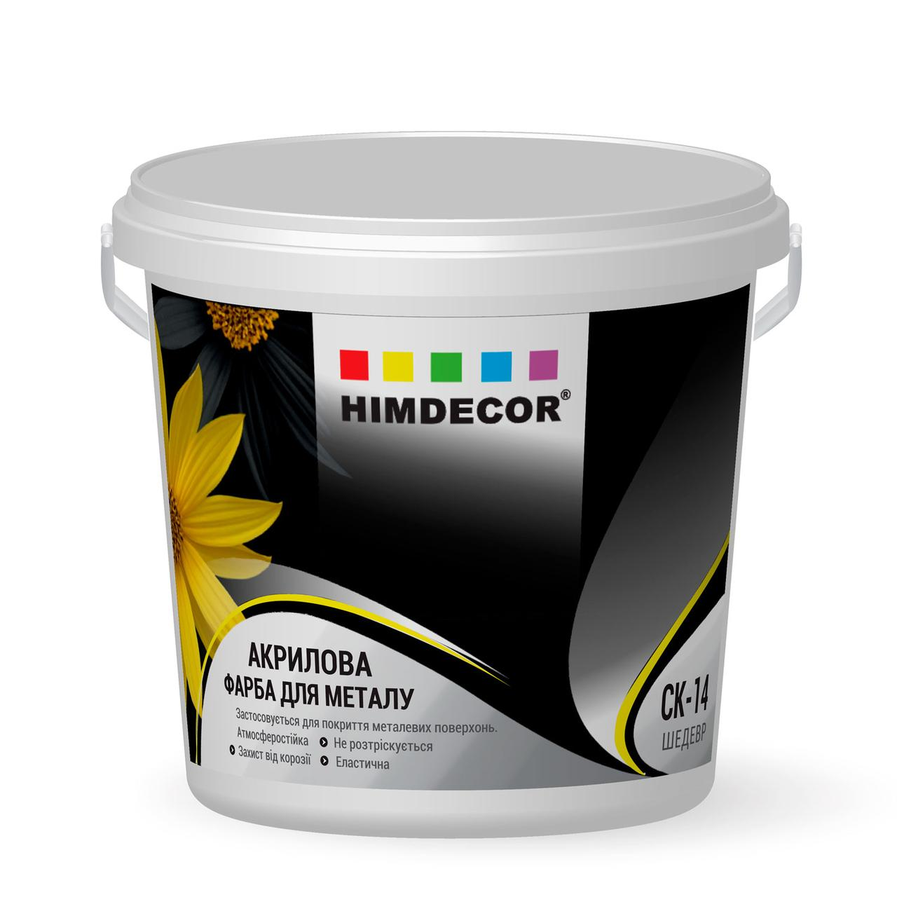 Акрилова фарба по металу Himdecor Shedevr СК-14 800гр. ПРОЗОРА БАЗА