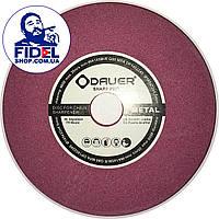 Профессиональный круг для заточки цепей DAUER SHARP PRO 145*22,2*4,5 мм не жжет металл