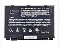 Батарея 5200mAh для ноутбука Asus P81IJ K50AF K50C K50ID K70IJ K70IL