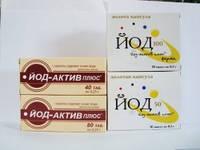 Йод-актив плюс®, таблетки 0,25 г №40