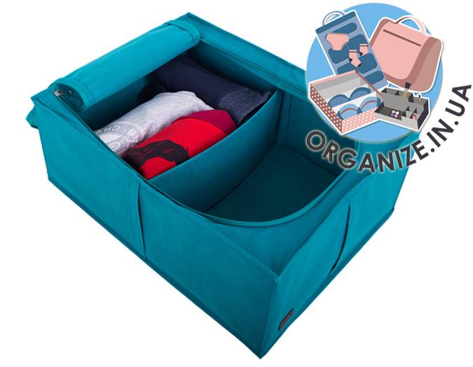 Короб для хранения вещей со съемной перегородкой ORGANIZE (лазурь)