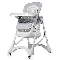 Стульчик для кормления серый CARRELLO Caramel CRL-9501/3 Cloud Grey деткам от 6 до 36 месяцев