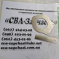 Клапана компрессора ПАЗ ЮМЗ ЗИЛ А29.05.001+ А29.05.042
