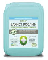 Биофунгицид «Защита Растений» ПМК-ЗР