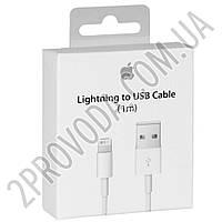 Кабель Lightning USB для iPhone в упаковке