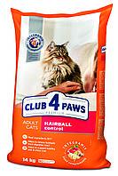 Корм Клуб 4 лапы HairballControl 5 кг для выведения комков шерсти у кошек и котов