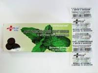 Активированный уголь с мятой и фенхелем, таблетки 0,25 г №50